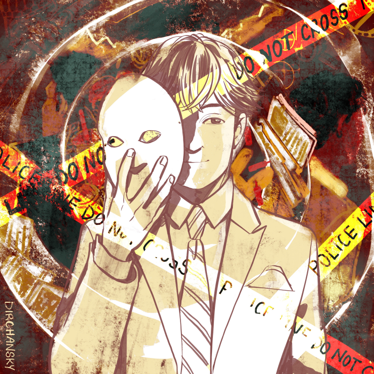 Digital illustration of an original character wearing a suit, holding up a mask against the right side of his face. The background is dark and textured, with some ambiguous human figures, and a 'police line do not cross' criss-crossing the illustration. The image is primarily brown, beige, and yellow.