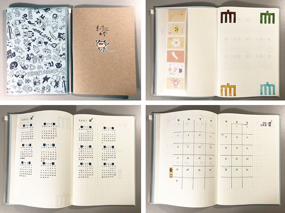 Photo collage of 2 notebooks on a grey desk. The left-hand notebook is a Midori MD Light Note book in A5 size with grid ruling. It is slipped into an Aranzi Aronzo notebook jacket that has an integrated zipper pocket. The jacket is light tealed in colour, with dark brown cartoon animals printed on the front. Collage mainly shows the hand-drawn yearly and monthly calendar interiors of the Midori MD notebook, which I'm using as a planner. The right-hand notebook is a brown kraft covered one from NTU.