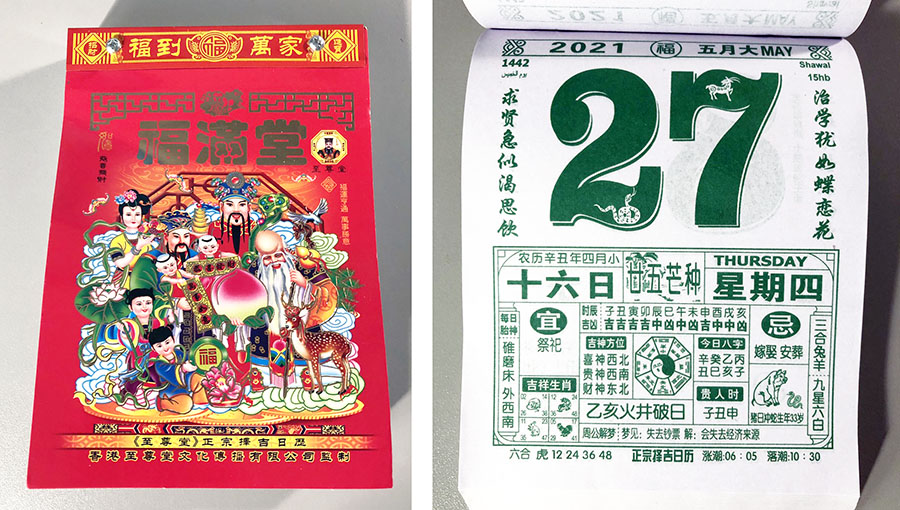 Photo of a traditional looking one-page-a-day chinese calendar, bound at the top with screws.