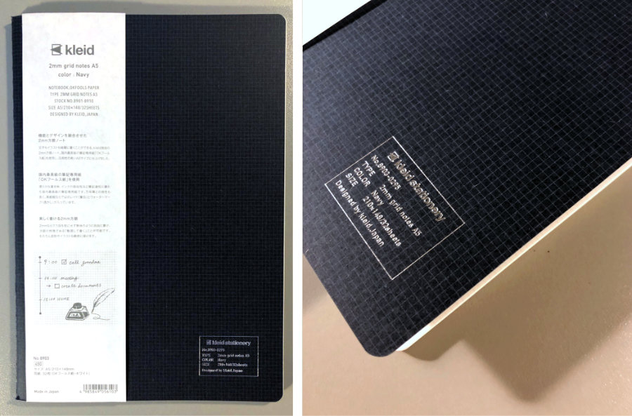Photo collage of the cover of the Kleid navy blue notebook with 2mm grid pattern printed on top.